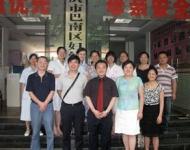 重庆市巴南区妇幼保健院