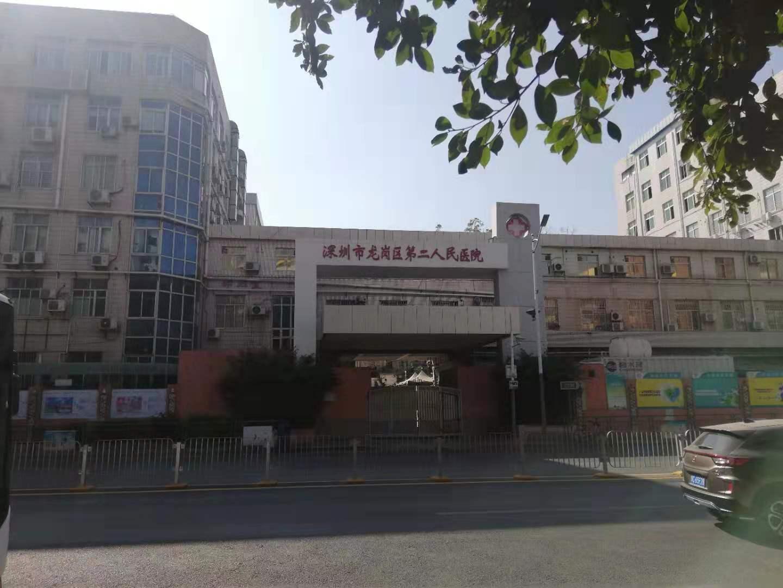 深圳龙岗区第二人民医院 (6).jpg